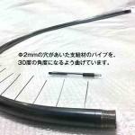 パイプ曲げ加工 SSΦ27.2mm×t2